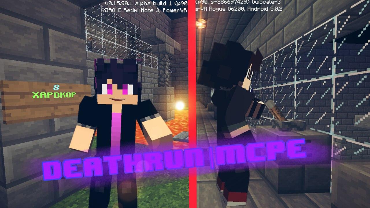 Прохождение Карты ВДВОЁМ ОТ ПОДПИСЧИКОВ в Minecraft PE 1.2 - HEAL RUN