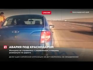 Рядом со станцией Елизаветинской под Краснодаром женщина-водитель сбила полицейского