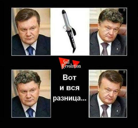 ЕС теряет терпение из-за медленной борьбы Киева против коррупции, - Reuters - Цензор.НЕТ 8083