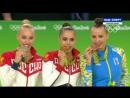 Художественая гимнастика. индивидуальное многоборье. Награждение. Маргарита Мамун - Золото, Яна Кудрявцева - Серебро