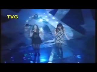 Yaki-Da - I Saw You Dancing (Live 1994 HD)
