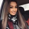 Katya Ischenko