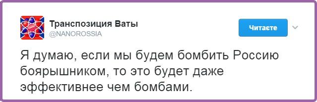 """Мэй призвала Трампа действовать с Путиным по примеру Рейгана: """"Доверяй, но проверяй"""" - Цензор.НЕТ 8035"""