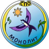 """СПО """"Монолит"""" ТГУ Тамбовская область"""