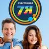 ТРК Счастливая 7Я   Сергиев Посад