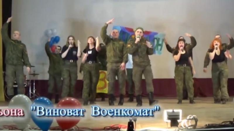 вч 74400 армейский Квн 2017