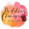 Свадебный видеограф WEDDING CINEMA