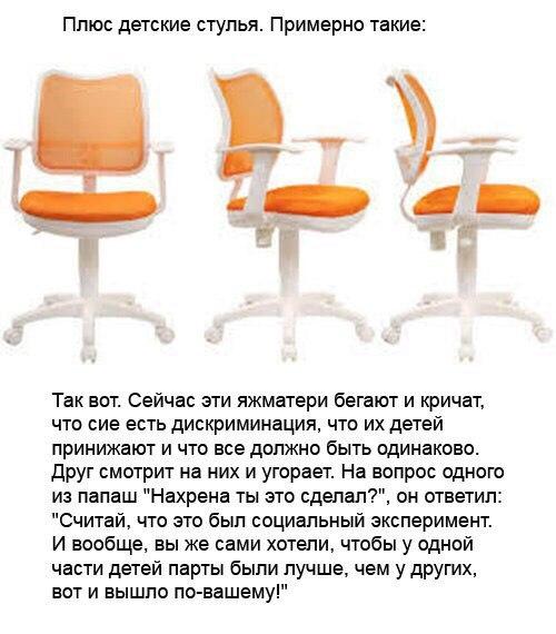 https://pp.vk.me/c637720/v637720495/e888/fS7tPAfe7So.jpg