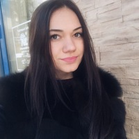 Лиза Несмиян
