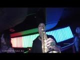 Саксофонист Syntheticsax - Наш Сосед (Импровизация в ночном клубе)
