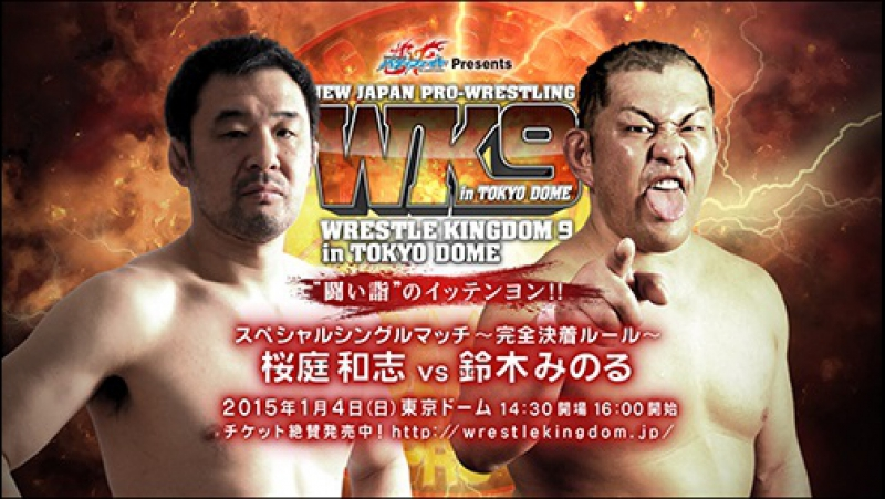 Минору Сузуки против Казуши Сакурабы Wrestle Kingdom 9