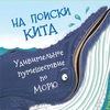 РОСМЭН. Крупнейшее детское издательство.