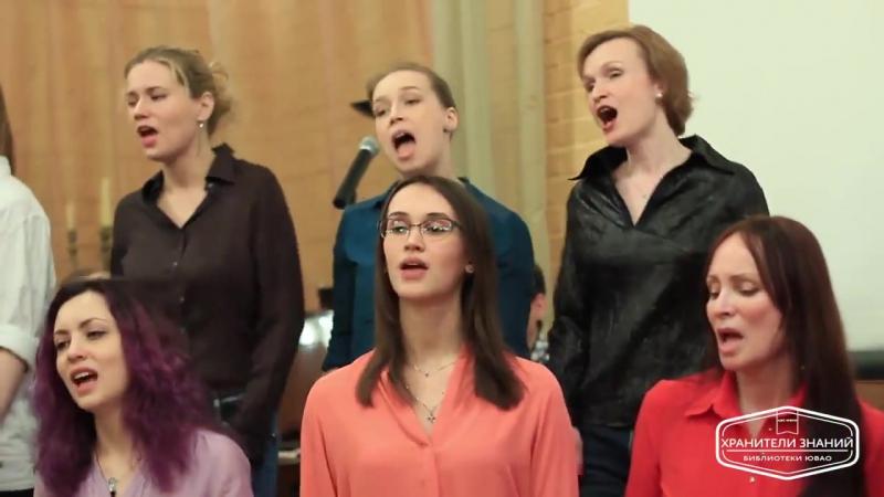 Ольга Олейникова и хор Sunny Side Singers на Библиотечнике