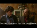 Книжный Магазин Блэка Black Books TV Series 2000–2004 S02 • E04 - Blood - Eng Rus Sub 360p