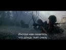 Форрест Гамп | Forrest Gump (1994) Вьетнам
