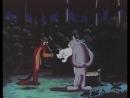 Жил-был пec (1982)