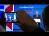 Выступление В.В. Путина на форуме