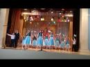 Гала концерт Победный май Тутти фрутти