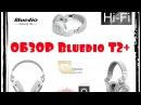 Крутые Blutooth наушники Bluedio T2 (plus) Turbine Hi-Fi звук (обзор - инструкция)