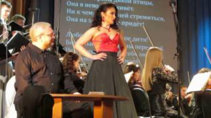 Анастасия ЛепешинскаяAnastasia Lepeshinskaya - Habanera (Carmen) - 27.02.2017
