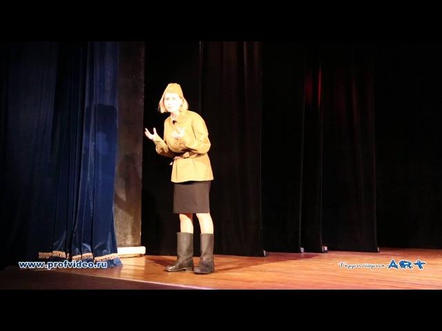 Видеосъемка спектакля по мотивам повести Б. Васильева «А зори здесь тихие»