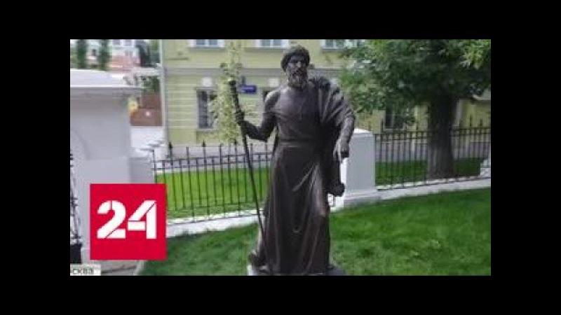 Памятник Ивану Грозному, установленный в Москве, наделал много шума