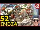 ИНДИЯ 52 Ришикеш или КАК Я ПОПАЛ В ИНДИЮ. Подкаст. Индийская кухня.