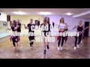 Meghan Trainor - Me Too simple jazz funk choreography for beginner's group CREDO dance school