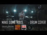 Noize MC - Make Some Noize (Drum Cover by Grif)