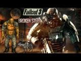 Fallout 3(2008)Broken steel