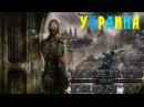 Безумный мод Apres moi le del uge - Hearts Of Iron 4 - Обзор