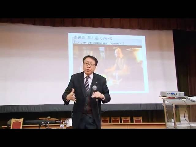 Обучение Nuga Best Miracle2 Ким Джи Хо