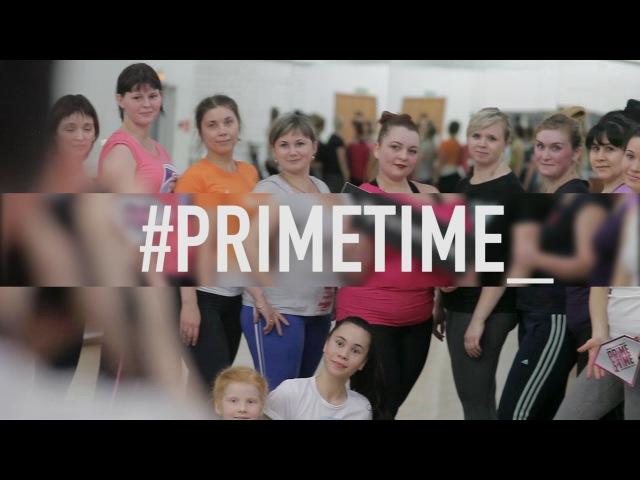 Pimetime Открытие 2 сезона. Нижневартовск