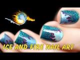 Ice and Fire Nail Art - Маникюр с трафаретами