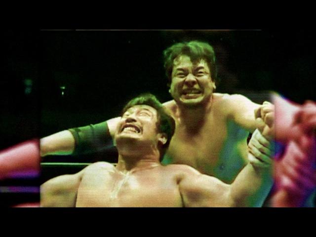 Mitsuharu Misawa Tribute - Radioactive