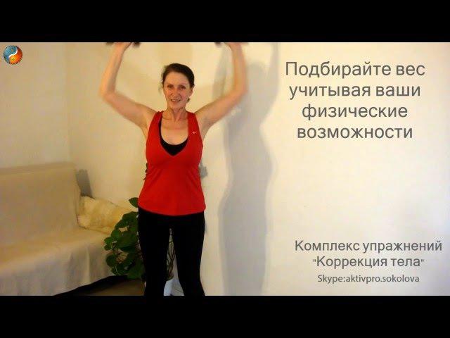 Упражнения для талии и боков / Упражнения для похудения/ Фитнес дома для женщин 40