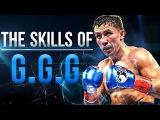 The Boxing Skills of Gennady Golovkin