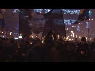 Националисты провели факельное шествие в центре Киева ко Дню рождения Бандеры