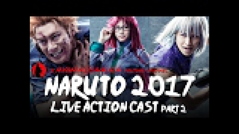 Naruto 2017 live action cast part 2 for new Live Spectacle Naruto The Akatsuki Investigation