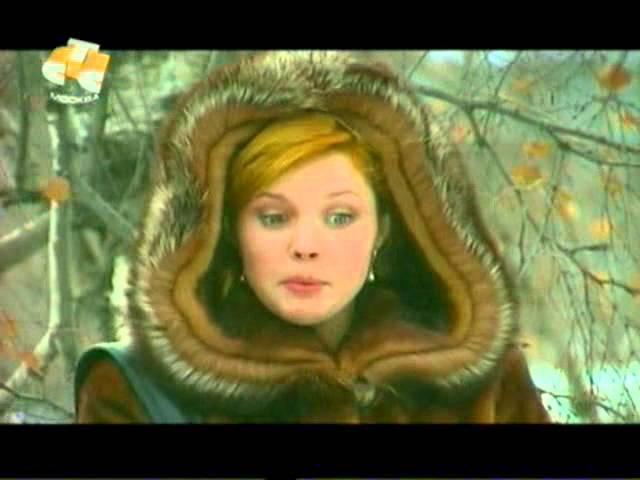Джек-пот для Золушки (11 серия) Россия