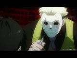Токийский гуль - Джейсон ( Садист ) - Культ чёрной мессы  Tokyo Ghoul - Jason ( Sadist )