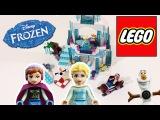 FROZEN ELSA ANNA Холодное Сердце Конструктор LEGO Disney Princesses Ледяной замок Эльзы