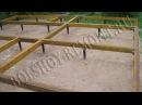 Строительство каркасного дома 8х10 м своими руками. Часть 1. Обвязка свайного фундамента