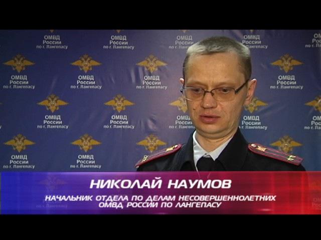 Лангепас - Тревожная хроника - 2017.05.23