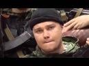 Рэп бойцов ДНР Православная Армия. Май 2014.