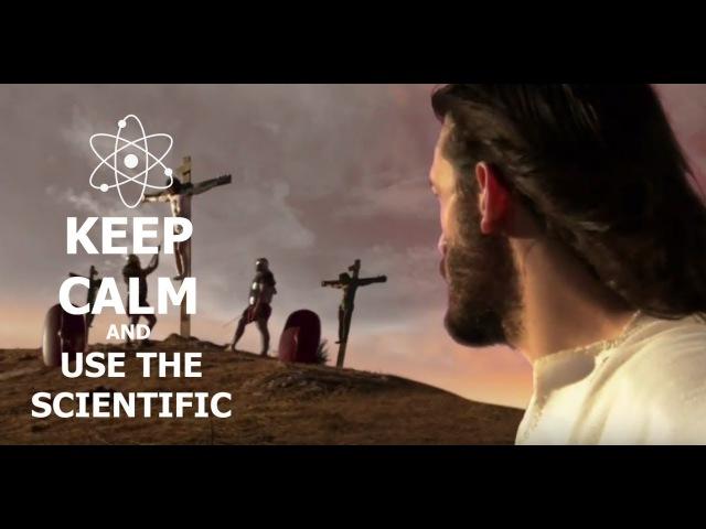 Загадки Библии / The Secret Bible | Соперники Иисуса