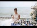 Свадьба Юрия и Натальи в морском стиле в Крыму