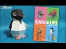 Mechanical Paper Toys Animals by Haruki Nakamura