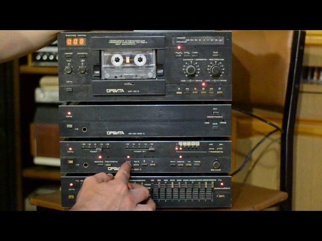Музыкальный комплекс Орбита-002-стерео УП-002С, УМ-102С, Э-002С, МП-121С