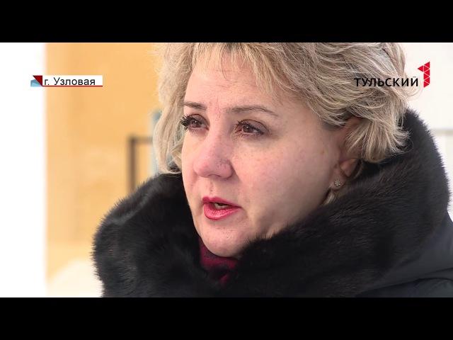 Почему Узловскй дом культуры превращается в развалины